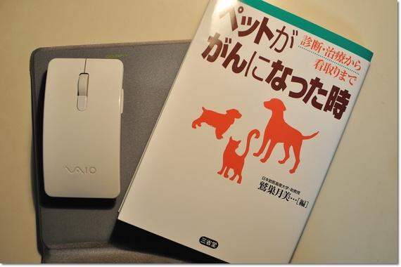 06お勧めの本.jpg
