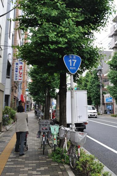 中仙道.jpg