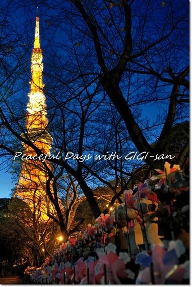 10水子地蔵と東京タワー.jpg